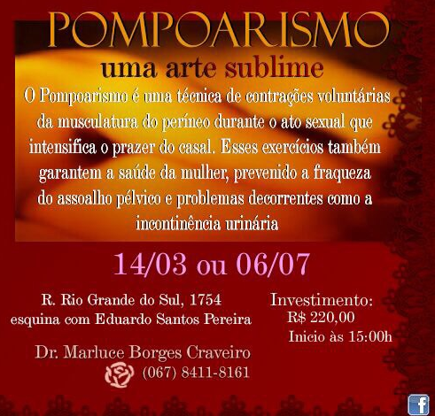 pompoar 4